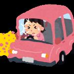 高齢者の自動車事故