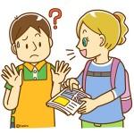 外国人介護福祉士受け入れを拡大へ語学レベルは低くても・・・。