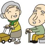 身元不明の高齢者は家族と再会できるのか