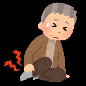 怪我をする高齢者