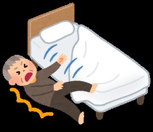 ベッドからの転落