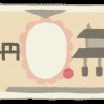 2000円札