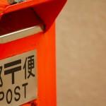 郵便投票対象者拡大へ